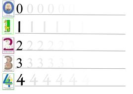 tracing.pdf