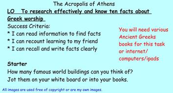 greek-architecturesample-5.2.JPG