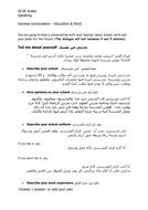 gcse arabic speaking exam preparation by alkhazragi teaching resources. Black Bedroom Furniture Sets. Home Design Ideas