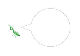 87-tbtl-speech-bubble-praying-mantis.pdf