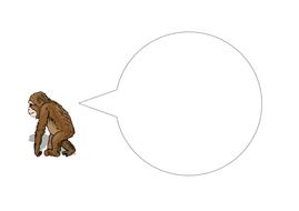 83-tbtl-speech-bubble-gorilla.pdf