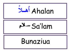 Resultado de imagem para Welcome in several languages - Picture