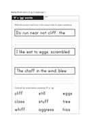 Making-Words-with-ss-ff-gg-ll-sample-page-3.docx