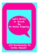 114 Greek Writing Worksheets For Writing Practice.