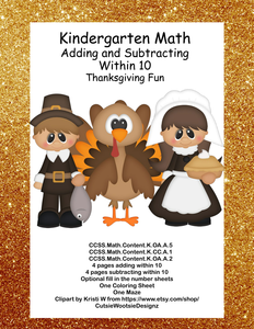 TESgiving Stuffing: Thanksgiving Fractions Pie Worksheets