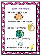 W4L5-example-poster.pdf