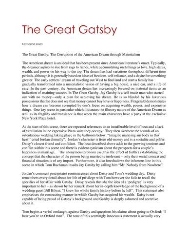 The american dream in the great gatsby essay