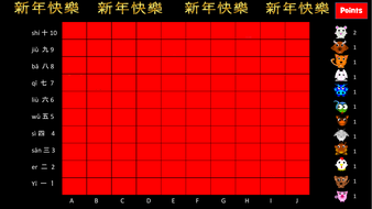 preview-images-chinese-new-year-animal-zodiac-coordinates-game-3.pdf