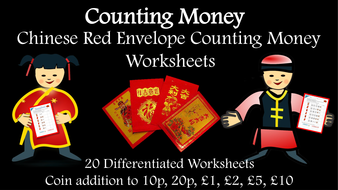Chinese New Year:  Counting and Adding Money Worksheets