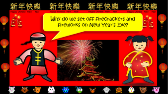 preview-images-chinese-new-year-36-question-quiz-10.pdf