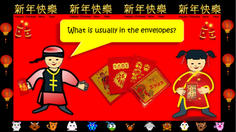 preview-images-chinese-new-year-36-question-quiz-12.pdf
