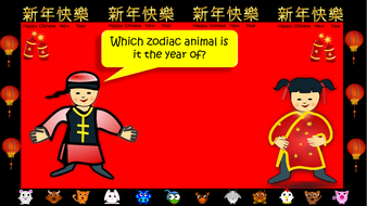 preview-images-chinese-new-year-36-question-quiz-3.pdf