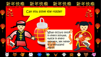 preview-images-chinese-new-year-36-question-quiz-19.pdf