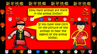 preview-images-chinese-new-year-36-question-quiz-4.pdf
