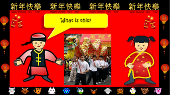 preview-images-chinese-new-year-36-question-quiz-14.pdf