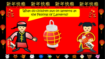 preview-images-chinese-new-year-36-question-quiz-18.pdf