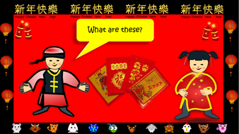 preview-images-chinese-new-year-36-question-quiz-11.pdf