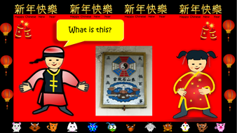preview-images-chinese-new-year-36-question-quiz-7.pdf