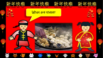 preview-images-chinese-new-year-36-question-quiz-9.pdf