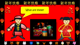 preview-images-chinese-new-year-36-question-quiz-13.pdf