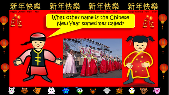 preview-images-chinese-new-year-36-question-quiz-5.pdf