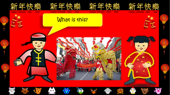 preview-images-chinese-new-year-36-question-quiz-15.pdf