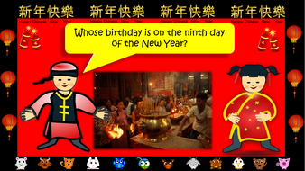 preview-images-chinese-new-year-36-question-quiz-17.pdf
