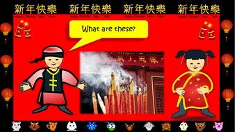 preview-images-chinese-new-year-36-question-quiz-16.pdf
