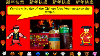 preview-images-chinese-new-year-powerpoint-presentation-2020-22.pdf