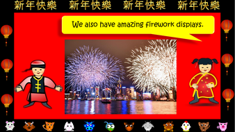 preview-images-chinese-new-year-powerpoint-presentation-2020-28.pdf