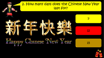 preview-images-chinese-new-year-50-question-quiz-5.pdf
