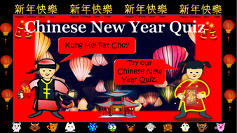 preview-images-chinese-new-year-50-question-quiz-1.pdf
