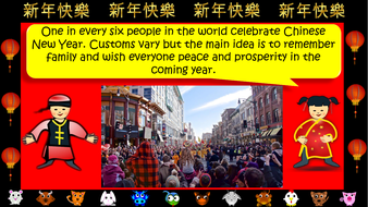preview-images-chinese-new-year-powerpoint-presentation-2020-3.pdf