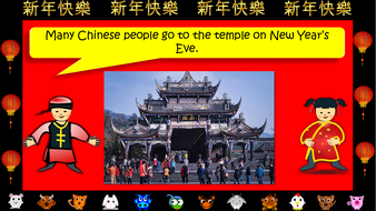 preview-images-chinese-new-year-powerpoint-presentation-2020-17.pdf