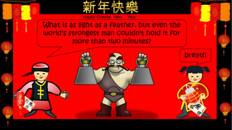 preview-images-chinese-riddles-powerpoint-8.pdf