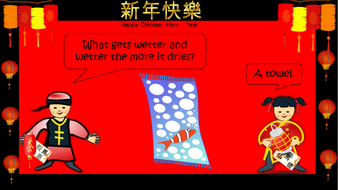 preview-images-chinese-riddles-powerpoint-4.pdf