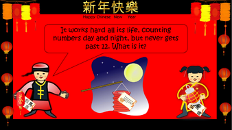 preview-images-chinese-riddles-powerpoint-2.pdf