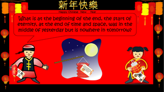 preview-images-chinese-riddles-powerpoint-20.pdf