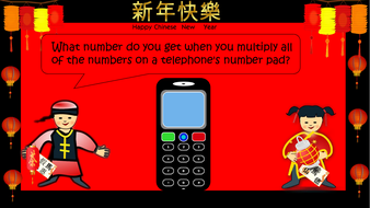 preview-images-chinese-riddles-powerpoint-19.pdf