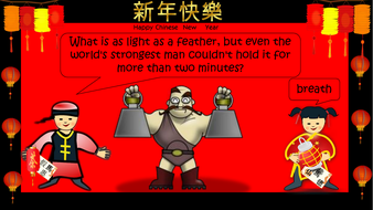 preview-images-tpt-chinese-riddles-powerpoint.pdf