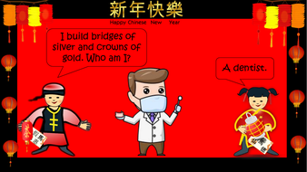 preview-images-chinese-riddles-powerpoint-18.pdf