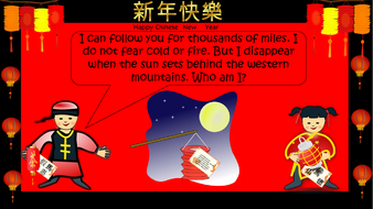 preview-images-chinese-riddles-powerpoint-3.pdf