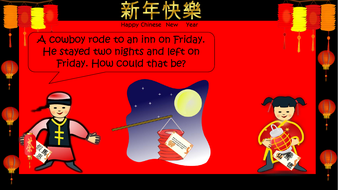 preview-images-chinese-riddles-powerpoint-15.pdf