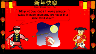 preview-images-chinese-riddles-powerpoint-6.pdf