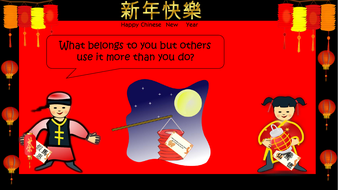 preview-images-chinese-riddles-powerpoint-21.pdf