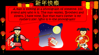 preview-images-chinese-riddles-powerpoint-22.pdf