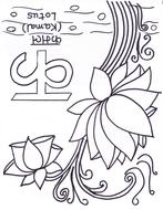 Hindi Alphabet coloring sheet ( Hindi Alphabet क ) by Alkap ...