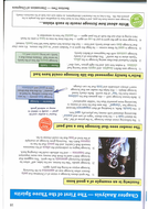information-about-chapter-2.pdf