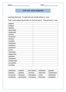 master-for-sion-suffix-worksheets-12.png