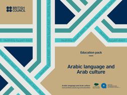 f085_arabic_school_pack_powerpoint_final_v4.pptx